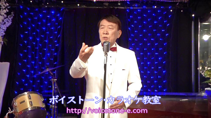 カラオケ教室 加古川