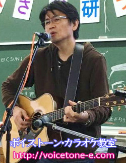 千歳烏山 カラオケ教室