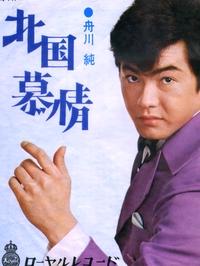 盛岡カラオケ講師