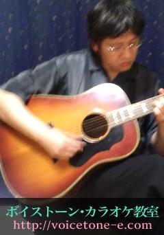 半田 カラオケ教室