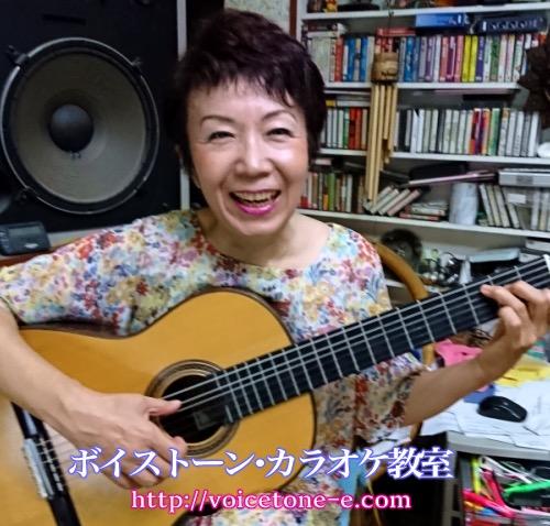 岐阜 カラオケ教室