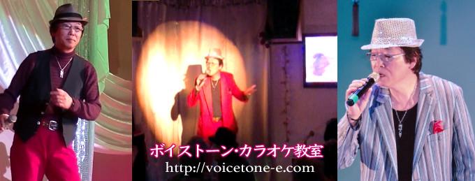 飯塚、演歌、昭和歌謡、カラオケ教室