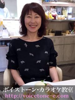 呉 カラオケレッスン